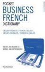 "Французский словарь ""Pocket Business French Dictionary"""