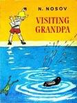 Visiting Grandpa / Шурик у дедушки